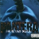 Far Beyond Driven [Explicit]