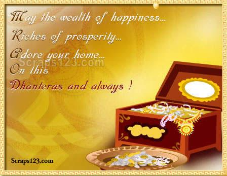 Happy-Dhanteras  Image - 2