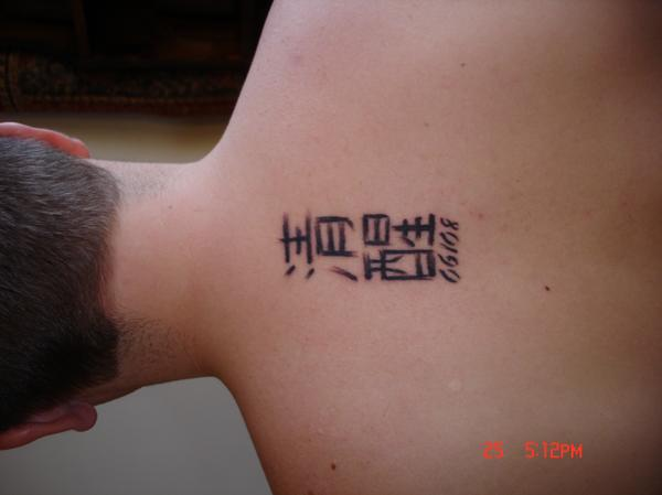 Sobriety Tattoos http://www.myspace.com/HIETPASINC/photos/58642123