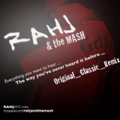 Photo of RAHJ & The Mash