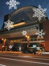 Photo of The Kimmel Center for the Performing Arts