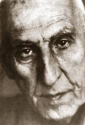 Photo of Mohammad Mossadegh