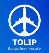 Photo of TOLIP